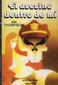 el-asesino-dentro-de-mi-thompson237