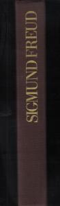 Sigmund Freud 001